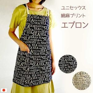 綿麻プリントエプロン 日本製cocowalk|pwanpwan