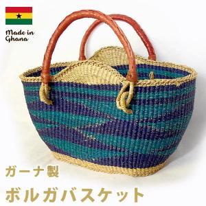 ガーナ製ボルガバスケット  pwanpwan