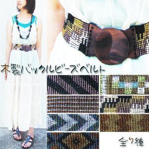 【新シリーズ入荷】ゴム編み込みビースベルト|pwanpwan