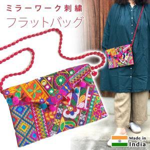 ショルダーバッグ インド綿 刺繍 ミラーワークフラットバッグ クラッチバッグ カバン 鞄 30.3x19.5cm|pwanpwan