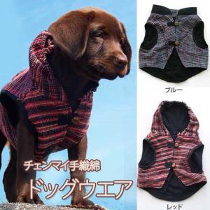 手織り綿ドッグウエア 犬服 木綿 チェンマイコットン ジョムトン|pwanpwan