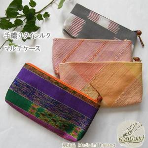 手織りタイシルクポーチ マルチケース ペンケース 通帳ケース アジアン雑貨 pwanpwan