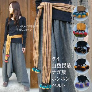 ボンボン付き手織りコットンベルト 5cm巾|pwanpwan