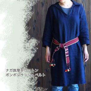 ボンボン付きコットンベルト 5cm巾|pwanpwan