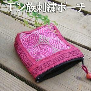 モン族刺繍布ミニポーチ|pwanpwan
