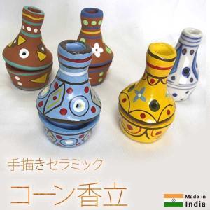 コーン香用陶器お香立て 素焼き テラコッタ |pwanpwan
