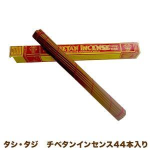 チベタンインセンス 約44本 線香/お香/インド香|pwanpwan