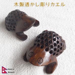 木彫り 木製 透かし彫り カエル オーナメント 飾り|pwanpwan