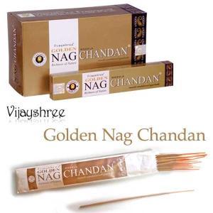 Nag Chandan ゴールデンナグチャンダン竹芯香 15g 約15本入り|pwanpwan