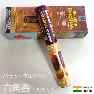 6角香バラット ダルシャン 香 約20本 インド香インセンス pwanpwan