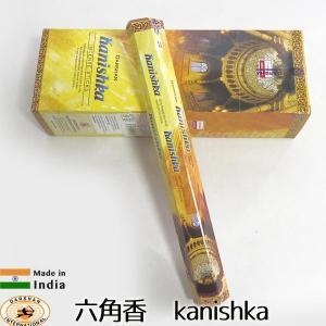6角香 ダルシャン カニシカ香 約20本 インド香インセンス pwanpwan