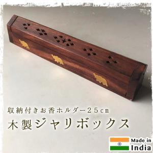六角香お香立て 木製ジャリボックス 25cm|pwanpwan