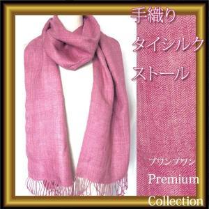 手織りタイシルクストール ピンク系 pwanpwan