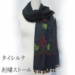 手織タイシルク刺繍ストールアジアンファアッション pwanpwan