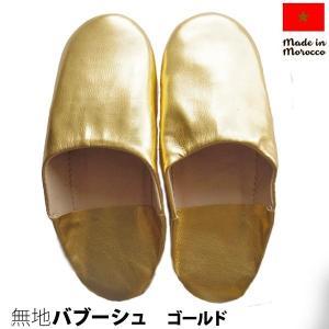 レザーバブーシュ 無地 ルームシューズ (ゴールド)39   約24cm|pwanpwan