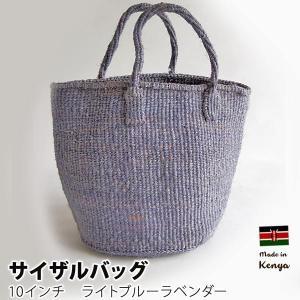 ケニアの昔ながらの技法で編まれたかご 乾燥して糸状にしたサイザルアサを撚って使っています。  ハンド...