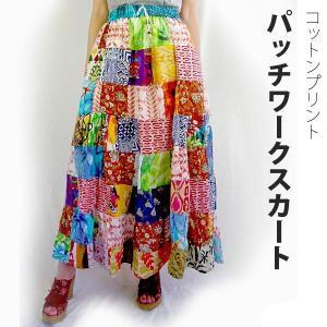 綿 パッチワーク インド綿 スカート マキシスカート ロングスカート|pwanpwan