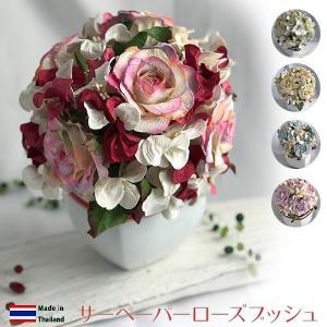 サーペーパー ハンドメイドフラワー ローズブッシュ 造花|pwanpwan