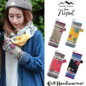 手袋 フィンガーレス フリース裏地手編みハンドウォーマー 指開き ボーダー刺繍|pwanpwan