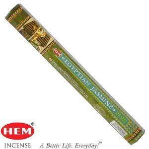 HEM6角香 エジプシャンジャスミン 約20本  線香/お香/インド香 蚊除け pwanpwan