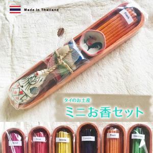ミニお香セットタイのお土産 フルーツ風線香 コーン香 手描き陶器|pwanpwan