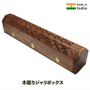 六角香コーン香用 木彫り お香立て 木製ジャリボックス 31cm カナビス柄|pwanpwan