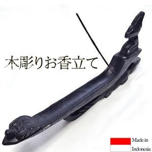 お香立て 木彫り 竹芯香用木製 |pwanpwan
