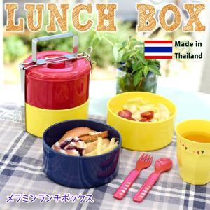 ランチボックス 弁当箱 メラミン ピクニックランチボックス|pwanpwan