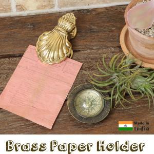 ペーパーホルダー クリップ シェル金属ホルダー 真鍮 ブラス|pwanpwan