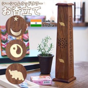 六角香 コーン香用 縦型 タワー お香立て 木製ジャリボックス 31cm