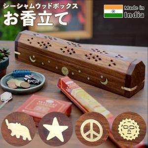六角香 コーン香用 お香立て 木製 ジャリボックス 30.5cm シーシャムウッド