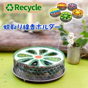 空缶リサイクルペイント 蚊取り線香ホルダー 蚊遣り アジアン雑貨|pwanpwan
