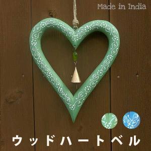 木製ハンドペイントハートベル|pwanpwan