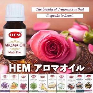 インド香では有名なHEM社のアロマオイルです。 アロマポットやポプリにしみこませほのかに香りを生活に...