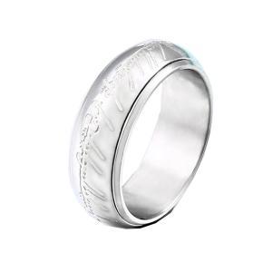 指輪[ラッピング対応] PW 精良SUS316L製 銀x金 ロード オブ ザ リング ring物語 魔戒 回転 ring /  幅8mm 14-26号 条件付送料無料62070|pwatch2014