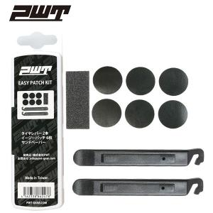 PWT タイヤレバー付き イージーパッチキット パンク修理キット  PK05の画像