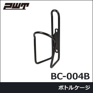 PWT ボトルケージ  BC-004B