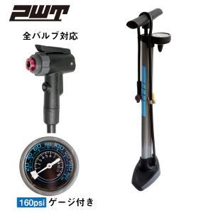 PWT 自転車 空気入れ 携帯 ツインヘッドクレバーバルブ搭載 ゲージ付きフロアポンプ 仏式/米式/英式対応  FP01