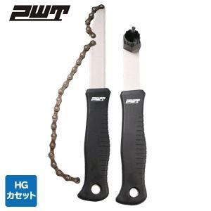 PWT フリーホイールリムーバー/フリーホイールチューナーセット FWRSET|pwt
