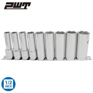 PWT ディープソケットセット10/12/13/14/17/19/21/22/24mm 差込角 1/2インチ 12.7mm IDS12SET|pwt