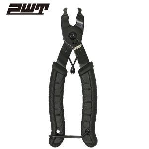 PWT ミッシングリンク マスターリンクツール  カラー:ブラック  MLT335