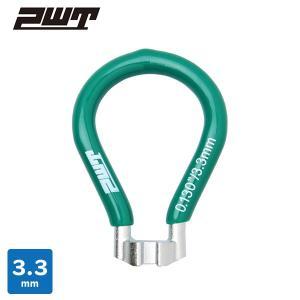 PWT 自転車 スポークレンチ 3.3mm SW5550