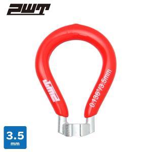 PWT 自転車 スポークレンチ 3.5mm SW5560