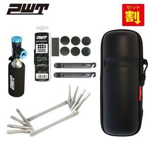 PWT ロードバイク 4点セット〔ツールボトルTBT350・CO2インフレーター・8機能マルチツール・パンク修理キット〕TBT350SET2