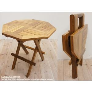チーク無垢材 折りたたみガーデンテーブル50OCT 八角形 送料無料 アジアン家具 机 デスク 木製...