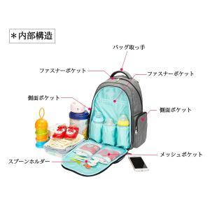 iSuperb マザーズバッグ バックパック リュックサック デイパック 旅行バック 多機能 防水 可愛い3way (ママバッグ、吊り下げベ|qalib