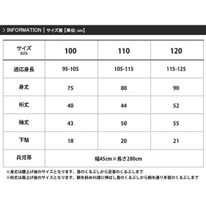 (アッシュ エル) HL ガールズ浴衣3点セット gr 矢絣/麻の葉/雪輪 (浴衣/兵児帯/下駄) ...