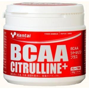 Kentai BCAA シトルリンプラス グレープ風味 188g qalib