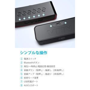 VTIN R2 (ワイヤレススピーカー IPX6防水規格 Bluetooth4.2 スピーカー 重低...