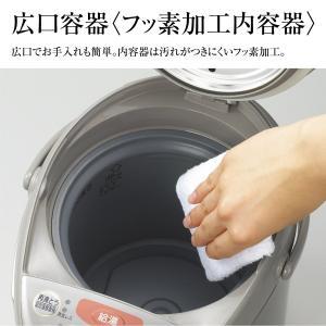 象印 電気ポット 2.2L 優湯生 ホワイト CV-TY22-WA